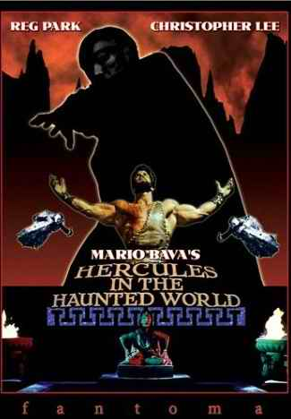 Hercules in the Haunted World DVD cover