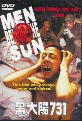 Men Behind the Sun Dutch VHS