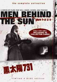 Men Behind the Sun German DVD