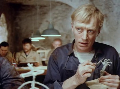 The Night Visitor (1971) - Jailed Max Von Sydow