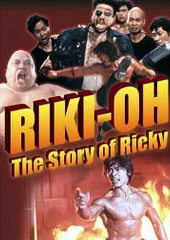 RIKI OH: THE STORY OF RICKY